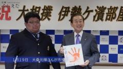 大相撲伊勢ヶ濱部屋に入門する大桑元揮さんが藤枝市を訪問!