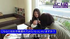 藤枝市子育て応援チャンネル「ふじえTV」1-4